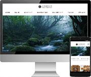 有限会社小林彫刻様WEBサイト